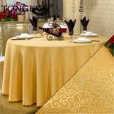 酒店台布圆桌布会议桌布定做加厚餐桌布饭店宴会婚庆桌裙方形茶几