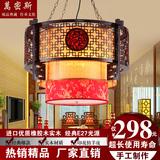 新中式吊灯中式仿古灯具木质餐厅中式羊皮吊灯中式灯具led灯