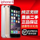 二手Apple/苹果iPhone 6原装正品 苹果6代 6plus 三网4G无锁手机