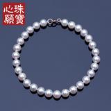 心愿珍珠 镜面极光 天然日本AKOYA海水珍珠手链项链 正品 经典款
