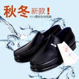 回力男鞋仿皮鞋低帮牛筋底雨鞋防水防滑晴雨鞋水鞋雨靴工作鞋