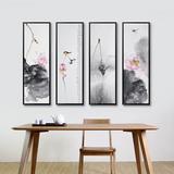 新中式客厅装饰画莲花水墨国画沙发背景墙四联画玄关挂画竖版有框