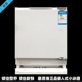 惠而浦嵌入式小冰箱小型冰箱内置式冰箱 BC-116MQW单门嵌入冷藏箱
