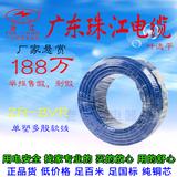 广东珠江电线电缆BVR1.5m2.5m平方国标阻燃铜芯单塑多芯多股软线