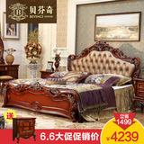 贝芬奇家具 美式实木床真皮 新古典欧式床 橡木双人床1.8米婚床