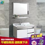 品典不锈钢浴室柜组合卫浴柜洗手脸盆柜 现代简约挂墙式吊柜 B335