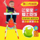 多功能儿童餐椅婴儿餐桌椅可折调宝宝座椅小孩吃饭椅便携凳子