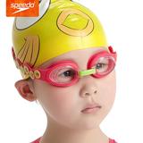 speedo儿童泳镜 防水防雾 舒适游泳镜 男童 女童 游泳眼镜2-6岁