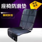 汽车儿童安全座椅保护垫车用宝宝座椅防滑垫防磨垫 专业通用汽车