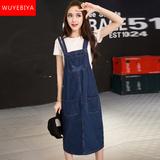 青少年夏装新款少女韩版修身牛仔背带连衣裙初中高中学生吊带长裙