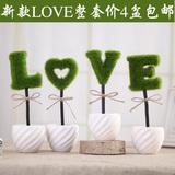 创意迷你盆栽含盆仿真绿色植物love盆景室内小摆件家居卧室装饰品
