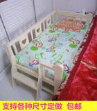 实木儿童床大床拼小床加宽加长拼接床松木床婴儿护栏床小孩床定做