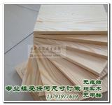定做实木板原木板桌面板隔板搁板置物架一字板层板吧台面松木木板