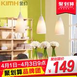 餐厅吊灯现代简约餐吊灯创意三头餐厅灯卧室灯饰LED吧台饭厅灯具