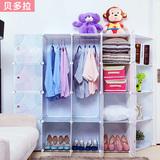 贝多拉树叶衣柜钢架加固布艺儿童简易衣柜现代简约组装塑料收纳柜