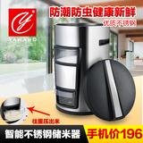 不锈钢米桶 储米箱10KG 米缸防虫防潮防蛀密封储面粉桶面带盖厨房