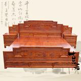 实木床榆木1.8*2米双人床 明清红木板结婚床仿古家具中式雕花大床