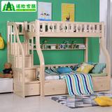 上下床双层床儿童子母床上床下桌成人实木上下铺书桌床组合高低床