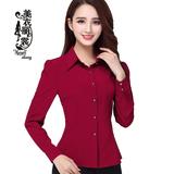 春季女装韩版修身衬衫女长袖红色 休闲百搭职业OL打底衬衣女白色