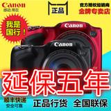 正品行货卡片机长焦Canon/佳能PowerShot SX400 IS数码照相机高清