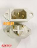 全铜品字电饭锅三眼座 上螺丝的电饭锅 电压锅 电饭锅配件