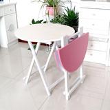 家用折叠桌便携 简易吃饭桌子折叠圆桌 小书桌 圆形折叠餐桌宜家