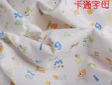 纯棉宝宝绒布布料 全棉儿童服装 床品面料 双面绒 磨毛 半米