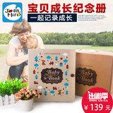JoanMiro宝宝成长纪念册DIY创意手工相册婴幼儿出生档案宝宝礼品
