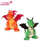 德国NICI 坐姿龙公仔 恐龙摆件公仔 大号公仔龙毛绒玩具礼物