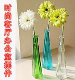 zakka 彩色透明简约现代玻璃细高小花瓶 创意三角插花瓶 花器