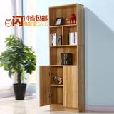 简约现代单个书柜书架简易自由组合书橱实木儿童储物收纳柜子带门