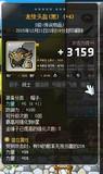冒险岛 绿水灵/火野猪 15%力量战士帽子头盔 极品英雄黑骑士装备