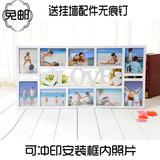 LOVE情侣家庭白色相框相架挂墙创意组合6寸10画框连体照片墙欧式