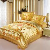 高档被套床罩 全棉蕾丝传统绸缎面料结婚庆礼床上用品四件套特价
