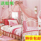 宜家公主床铁艺床儿童床单双人1.2/1.5/1.8米铁床成人铁架床特价