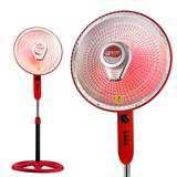 落地式取暖器 家用台式立式小太阳 升降式暖风机电暖器摇头电热扇