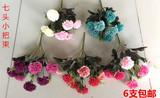 特价仿真花束康乃馨七头娟花塑料花假花表演花束装饰插花6支包邮
