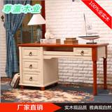 美式乡村转角书桌书柜欧式简约写字台韩式田园实木电脑桌台式桌