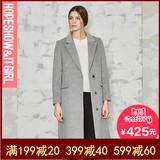 红袖2015冬装新款旗舰店女装正品长过膝羊毛呢大衣外套E5401D103