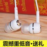 手机耳机入耳式重低音带麦线控运动耳机耳塞式小米4C红米note通用