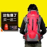 专业登山包双肩女士50L防水户外徒步多功能旅行包男超轻送防雨罩
