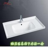 美丽100嵌入式中边盆柜盆挡水边陶瓷洗手盆一体卫生间洗脸洗面盆
