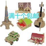 创意diy木质房屋模型 手工拼装小屋仿真玩具别墅益智儿童小房子