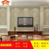 富瀚 pvc自粘墙纸防水墙贴欧式大花 立体石头纹 客厅卧室玄关壁纸