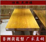 非洲黄花梨大板整块实木原木茶板老板桌办公桌鸡翅木茶台茶桌书桌