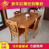 实木餐桌折叠可伸缩橡木餐桌椅组合木质小户型饭桌简约现代圆桌