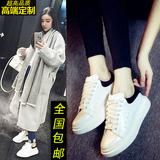 诺斯朵春鞋小白鞋女系带单鞋白色韩版休闲运动鞋厚底球鞋板鞋女鞋