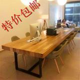 美式铁艺餐桌复古实木办公会议桌长电脑桌洽谈桌书桌咖啡桌工作台