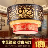 中式吊灯餐厅灯具古典饭店吊灯仿古客厅灯羊皮工程吊灯茶楼卧室灯