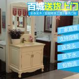 橡木实木浴室镜柜组合美式简约卫浴柜卫生间洗手洗脸台盆落地柜
